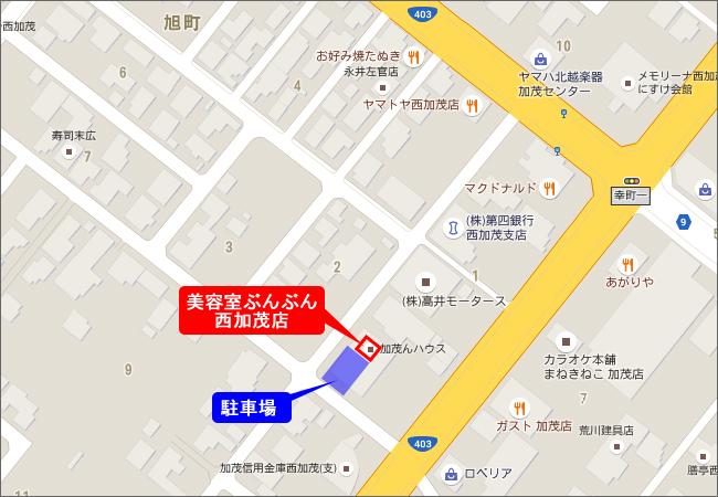 加茂市 美容室ぶんぶん西加茂店