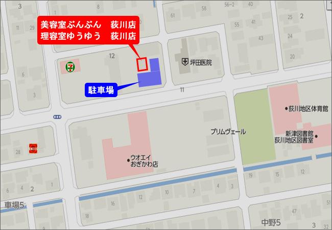 秋葉区・新津 理容室ゆうゆう荻川店